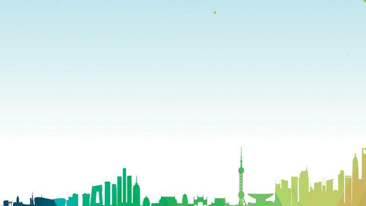 绿色城市剪影PPT背景图片