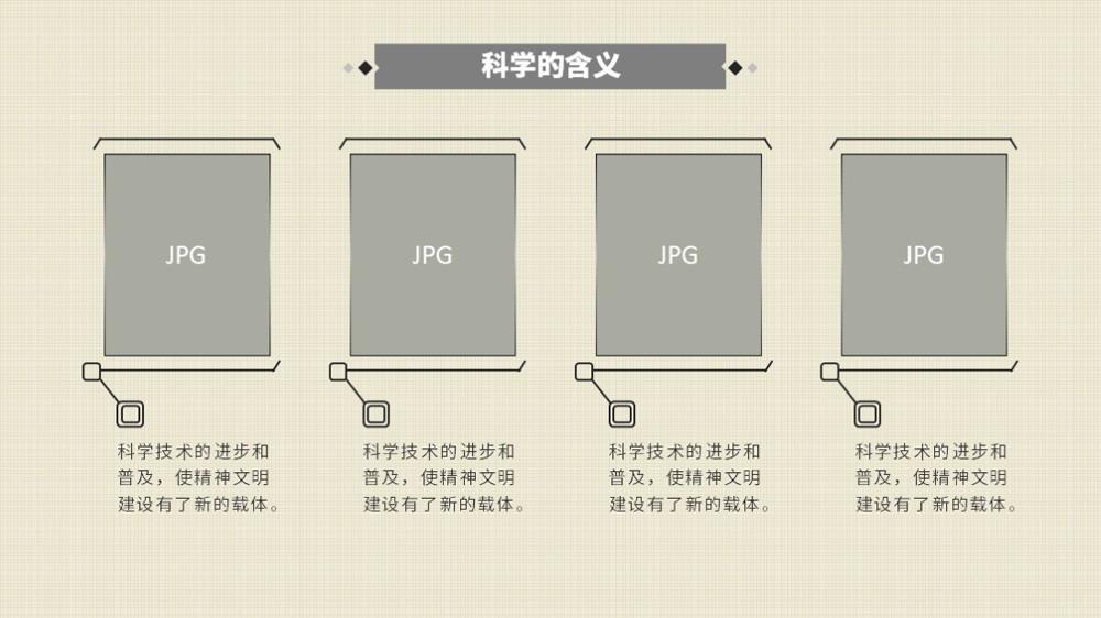 《�性�r空》科技�LPPT模板欣�p