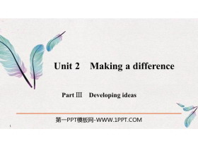 《Making a difference》PartⅢ PPT�n件