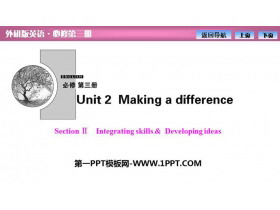《Making a difference》SectionⅡ PPT�n件