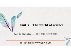 《The world of science》PartⅣ PPT�n件
