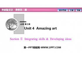 《Amazing art》SectionⅡ PPT�n件