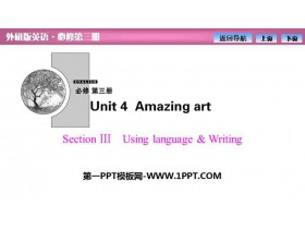 《Amazing art》SectionⅢ PPT�n件