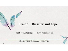 《Disaster and hope》PartⅣ PPT�n件