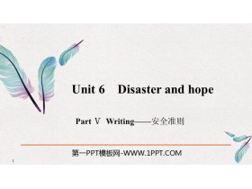 《Disaster and hope》PartⅤ PPT�n件