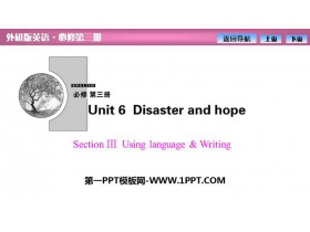《Disaster and hope》SectionⅢ PPT�n件