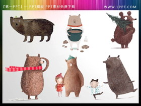 6只形态各异的狗熊PPT素材