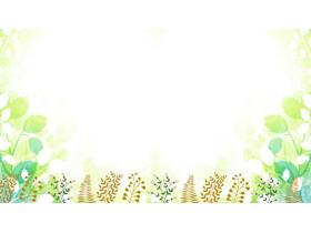 清新绿色植物图案PPT背景图片