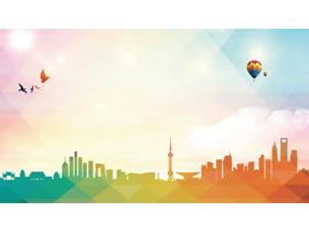 四��彩色低平面城市剪影PPT背景�D片