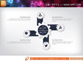52套稳重蓝色阴影效果商务PPT图表