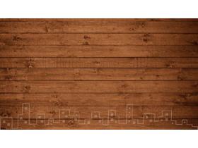 棕色木板PPT背景�D片