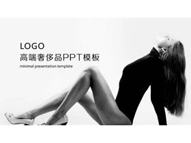 欧美模特背景的服装奢饰品PPT主题模板
