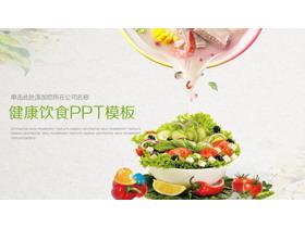 蔬菜煲汤背景的健康饮食PPT模板