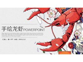 红色大龙虾背景的海鲜PPT主题模板