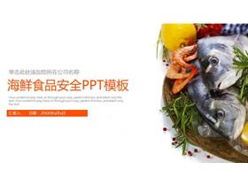 海鲜背景的食品安全PPT主题模板