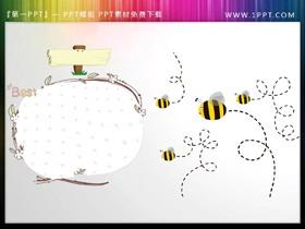 卡通小蜜蜂PPT文本框素材