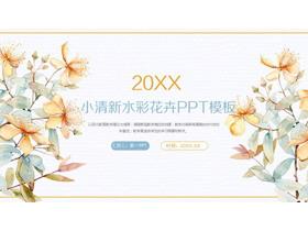 小清新水彩花卉PPT模板免费下载
