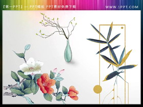中国风花瓶花卉PPT素材