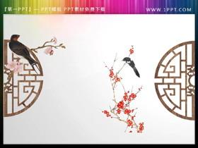 花鸟古典木质图案PPT素材