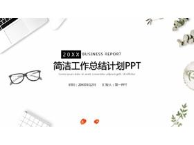 ����k公桌面背景的工作��Y���PPT模板