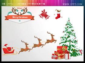 圣诞老人驯鹿圣诞树PPT素材