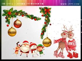 圣诞老人雪人驯鹿PPT素材