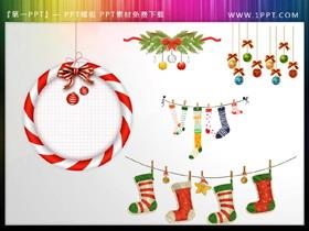 圣诞袜圣诞铃铛PPT素材