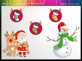 圣诞老人圣诞袜驯鹿雪人PPT素材