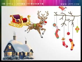 雪屋圣诞袜驯鹿拉雪橇PPT素材