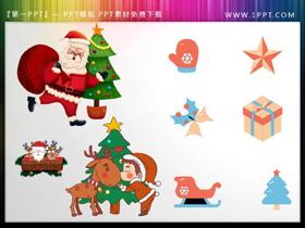 圣诞老人圣诞树PPT素材