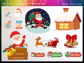 圣诞老人雪房子铃铛PPT素材