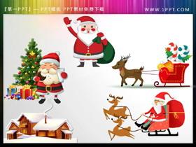 圣诞老人雪房子PPT素材