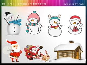 雪人圣诞老人PPT素材
