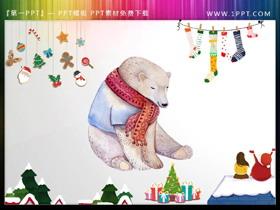 圣诞袜与棕熊PPT素材