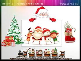 圣诞老人圣诞树圣诞小火车PPT素材