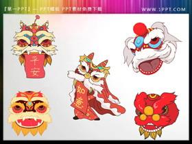 五张卡通舞狮PPT素材