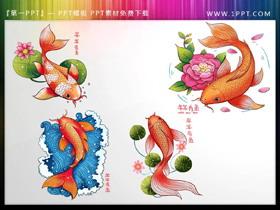 4张精美鲤鱼PPT素材