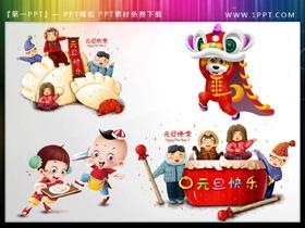 4张新年童子构成的元旦快乐PPT素材
