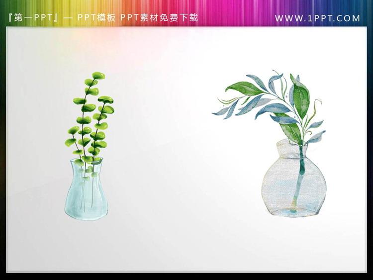 两张绿色清新水彩盆景PPT素材