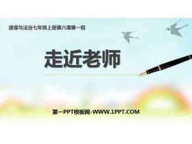 《走近老师》PPT教学课件91国产福利实拍在线观看