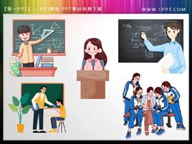 五张卡通老师与学生PPT插图素材