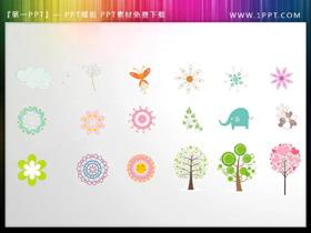 21张卡通花卉图案PPT素材
