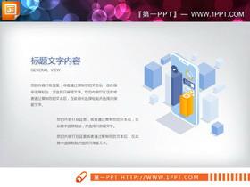 28套蓝色扁平化商务PPT图表