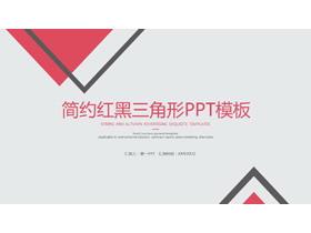 ����t黑三角形背景的商�昭菔�PowerPoint模板