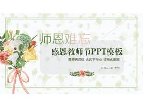 清新�G色手捧花卉背景的感恩教���PPT模板