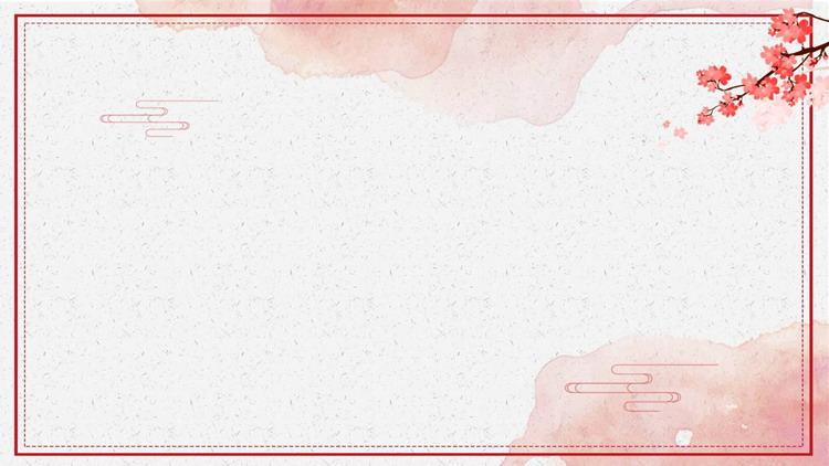 5张粉色水墨梅花PPT背景图片