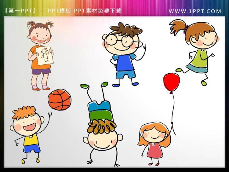 6张可爱卡通手绘儿童PPT素材