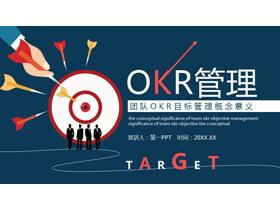 团队OKR目标管理PPT模板