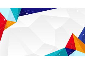 4张彩色点线多边形PPT背景图片