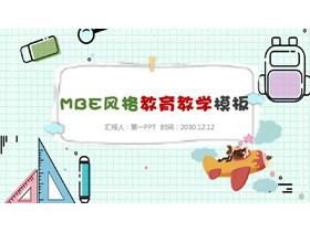 卡通MBE�L格教育教�WPPT模板